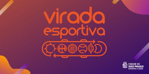 Memorial da América Latina recebe a Virada Esportiva 2019